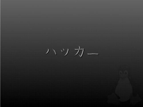 Japanese_Linux_Hacker_by_sime