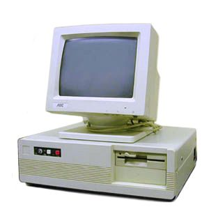 old-computer